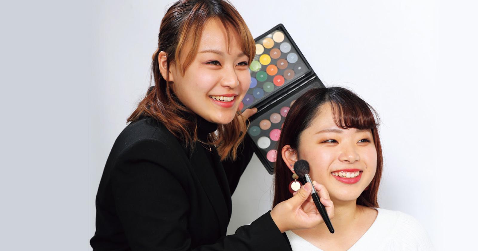 美容科 トータルビューティーコース