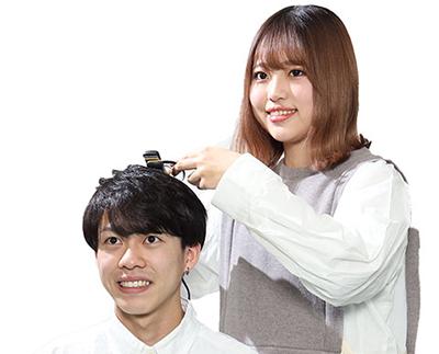 美容科 美容コース