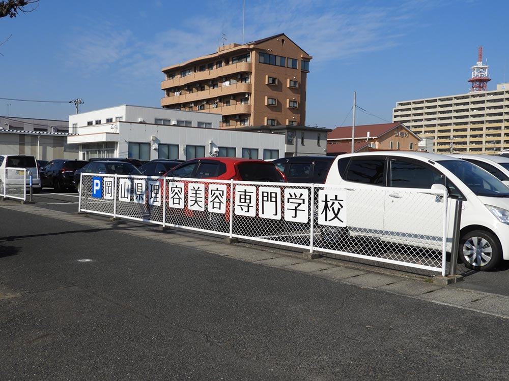 学生専用駐車場