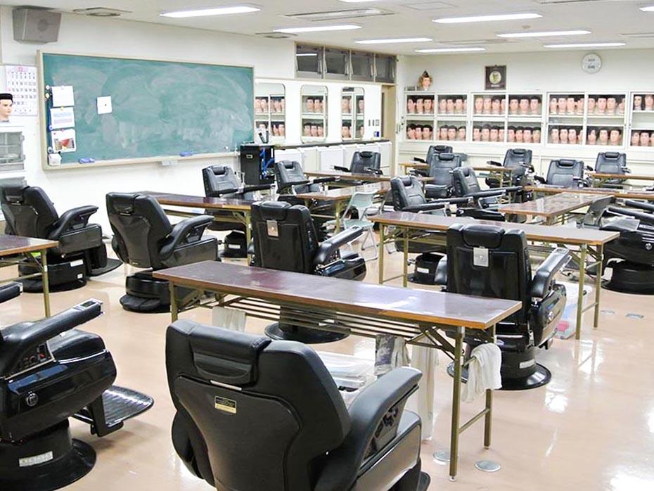 理容実習室